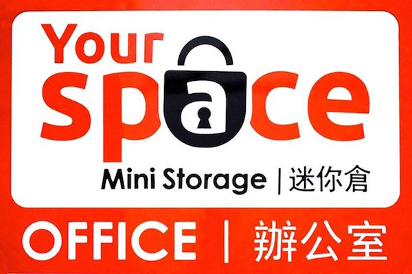 yourspace-2015jul27-discount